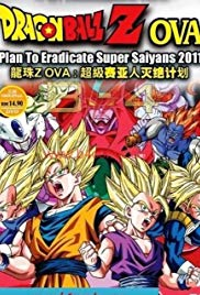 Dragon Ball Plan To Eradicate The Super Saiyans English Dub